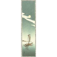 Yoshimoto Gesso: Sail Boat under the Moon Light - Artelino