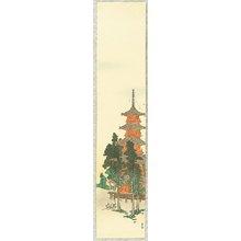 Yoshimoto Gesso: Red Pagoda - Artelino