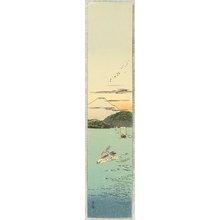 Yoshimoto Gesso: Bird and Sail Boat - Artelino