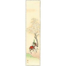 古峰: Cherry Blossoms and Horse - Artelino