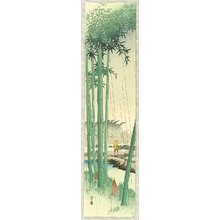 Yoshimoto Gesso: Bamboo Forest in the Rain - Artelino