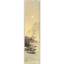 Yoshimoto Gesso: Fisher and Moon - Artelino