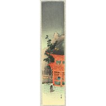 Yoshimoto Gesso: Temple Gate at Night - Artelino
