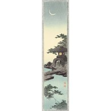 古峰: Stone Lantern and the Crescent Moon - Artelino