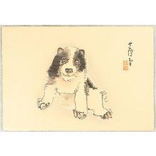 Nagasawa Rosetsu: Puppy - Artelino