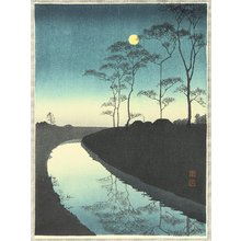 Koho: Canal by the Moonlight - Artelino
