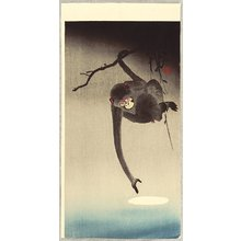 Ohara Koson: Monkey and Moon - Artelino