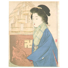 Takeuchi Keishu: Lady in Winter - Artelino