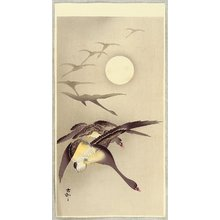 小原古邨: Geese and the Moon - Artelino