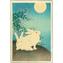 小原古邨: Rabbits and the Moon - Artelino