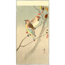 小原古邨: Two Birds in Autumn - Artelino