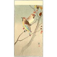 小原古邨: Two Birds in Autumn - Artelino