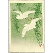 小原古邨: Two Egrets and Willow Tree - Artelino