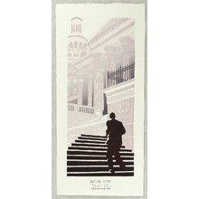 Tom Kristensen: Capitol Steps - Artelino