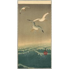 小原古邨: Seagulls over the Waves - Artelino