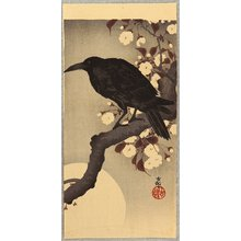 Ohara Koson: Crow and Cherry Blossoms - Artelino