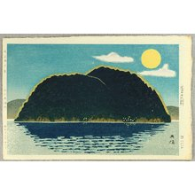 Hagiwara Hideo: Chikibu Island in Moonlight - Artelino