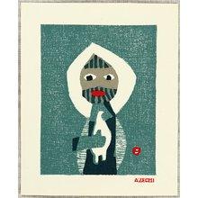 Azechi Umetaro: Mountain Man - Artelino