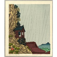 Hiratsuka Unichi: Rakan Temple at Yabakei - Artelino