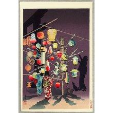 徳力富吉郎: Paper Lantern Seller in the Evening - Artelino