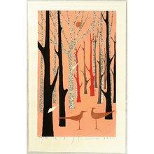 Kimura Yoshiharu: Birds and Trees - Artelino
