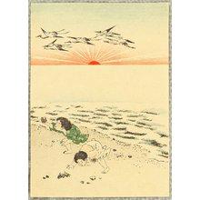 富岡英泉: At the Beach - Artelino