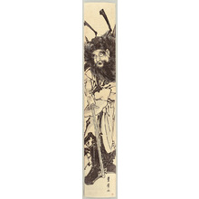 Utagawa Toyohiro: Demon Killer Shoki - Artelino