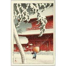 川瀬巴水: Twenty Views of Tokyo - Shiba Zojo Temple - Artelino
