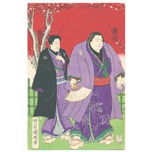 Utagawa Kuniaki: Sumo Wrestler - Artelino