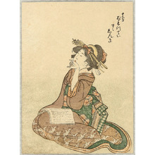 Katsushika Hokusai: Beauty and Crane - Artelino