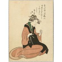 Katsushika Hokusai: Telling a Story - Artelino
