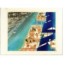 Inagaki Toshijiro: Kamo River - Artelino