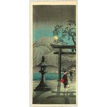 Takahashi Hiroaki: Moon Over Lake Hakone - Artelino