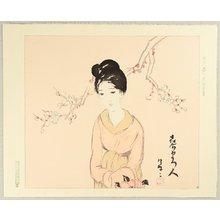 Takehisa Yumeji: Beauty and Plum Blossom - Artelino