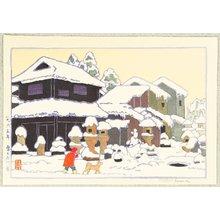 吉田遠志: Snow and Stone Lanterns - Artelino