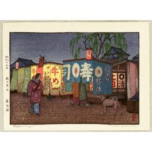 Yoshida Toshi: Supper Wagon - Artelino