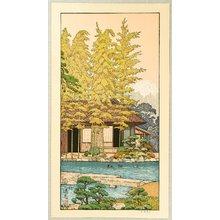 Yoshida Toshi: Friendly Garden - Bamboo - Artelino