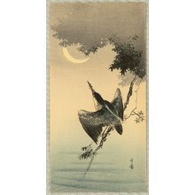 Yoshimoto Gesso: Kingfisher and Crescent Moon - Artelino