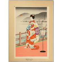 Hasegawa Sadanobu III: Maiko in Summer - Artelino