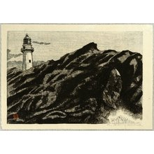 Aoyama Masaharu: Lighthouse - Artelino