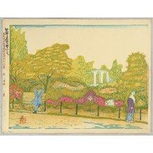 Koizumi Kishio: 100 Views of Great Tokyo in Showa - Hibiya Park - Artelino