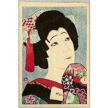 名取春仙: Thirty Six Kabuki Actor Portraits - Ohan - Artelino
