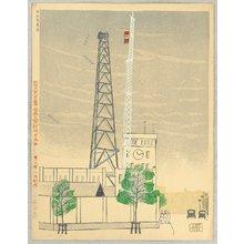 Koizumi Kishio: 100 Views of Great Tokyo in Showa - Central Meteorological Observatory - Artelino
