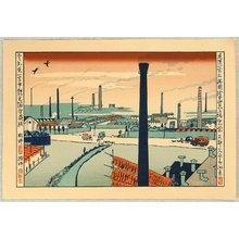 名取春仙: Places of Scenic Beauty in Ichinomiya - Industrial Area - Artelino