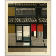 Sekino Junichiro: Kyoto House - Artelino
