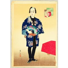 Natori Shunsen: Collection of Shunsen Portratis - Onoe Kikugoro - Artelino