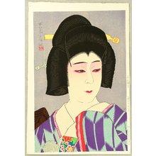 名取春仙: New Kabuki Portraits - Okaru - Artelino