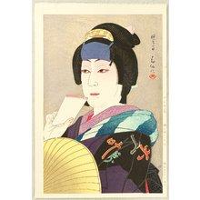 Natori Shunsen: New Kabuki Portraits - Yaegiri - Artelino