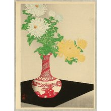 Takahashi Hiroaki: Chrysanthemums - Artelino