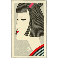 Kamei Tobei: Girl - Artelino
